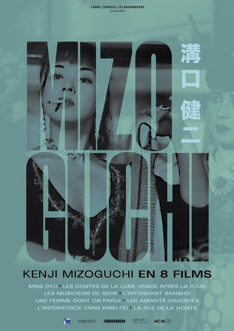 Document Kenji Mizoguchi